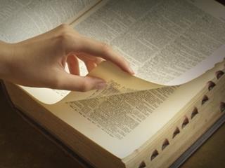 Огромный словарь английского языка