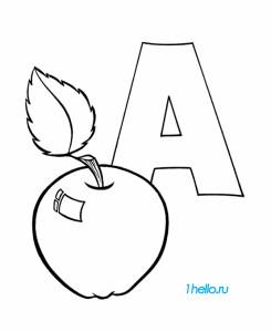 раскраска буквы a