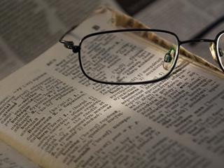 Английские слова наиболее употребляемые в речи