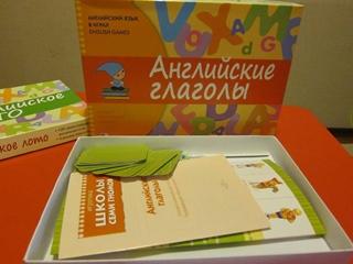 Набор для обучения детей