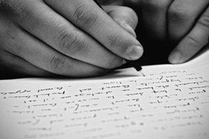 Пишем письмо