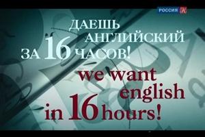 Видео уроки английского языка