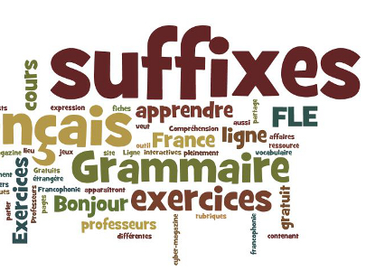 суфиксы