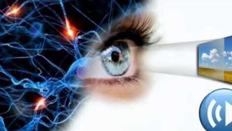 Невидимое влияние на подсознание
