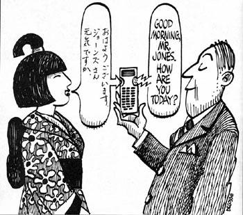 работа для переводчиков