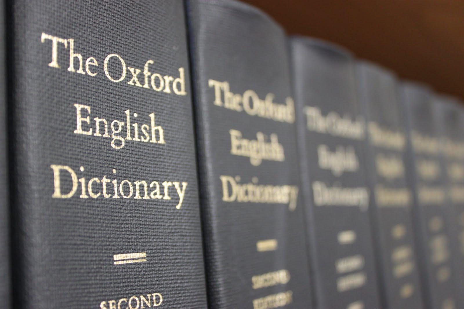 словарь для изучения английского языка