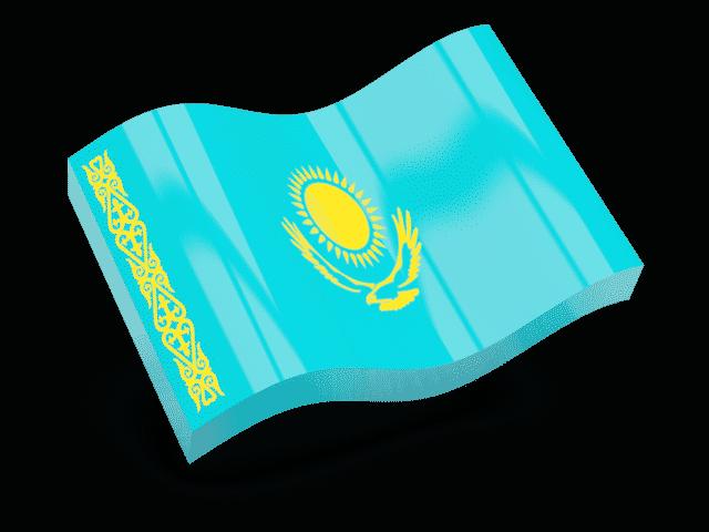 Доклад о казахстане на английском языке 5045